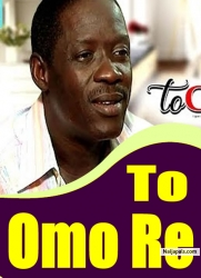 To Omo Re