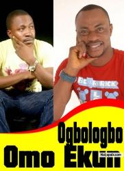 Ogbologbo Omo Ekun