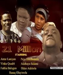 21 Million 1