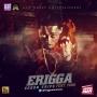 Egbon Trips by Erigga ft. Sean Tero