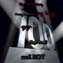 100 by JAY KUZY FT ALAYE PROOF