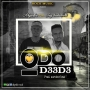 ODO D33D3_Prod.survivor beat