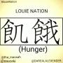 louie nation (ENder, LOuie, THe MAssah)