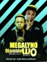 wo (Refix) by Megalyno and olamide