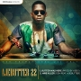 Butter Was Here by Ajebutter22