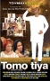 TOMOTIYA 1