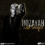 Hozayah