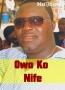 Owo Ko Nife