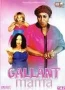 Gallant Mamas 2