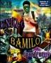 UNIQ-O FT DAMMY BELLY