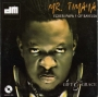 God You Are 2 Much by Timaya