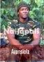 Aransiola