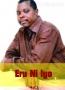 Eru Ni Iyo