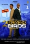 2 Blackbirds 1