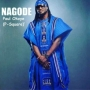 Nagode Paul Okoye (P-Square)