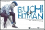 Ijo by Buchi da Hitman