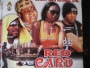 Red Card 2