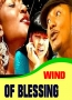 WIND OF BLESSING