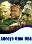Adeoye Omo Oba
