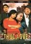 Thug Love 2