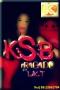 Bragado by KSB ft. LKT