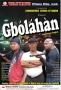 Gbolahan 1