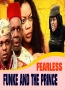 FEARLESS FUNKE AND THE PRINCE