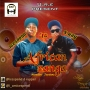 Africa Zanga by Icespend_ft_S.kay