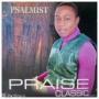 My Praise by Psalmist Sylpraize