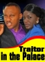 Traitor in the Palace 1