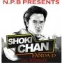 SHOKI- CHAN by SANDA D