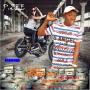 Money Dey by Pzee ft Olazzy