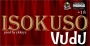 isokuso by vudu
