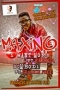 Maxino ft Erigga..HK in the building