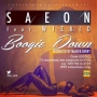 Boogie Down by Saeon ft. Wizkid