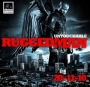 Because Of You by Ruggedman