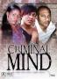 CRIMINAL MIND 1
