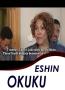 ESHIN OKUKU