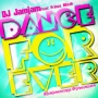 DJ JamJam ft Prince Micah