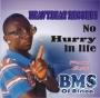 BLACKMAN SHOW FT BULLET