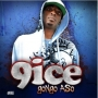 9ice PARTY RIDER by 9ice