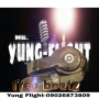 Flight Free Beats by Yung Flight