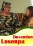 Bosendun Losenpa