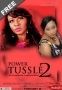 Fatal Tussle 2