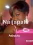 Arinako