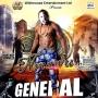 Nmawu by General @Its_Ur_GENERAL