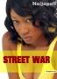 STREET WAR 2