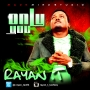 Only you by Rayan T