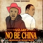 No Be China(prod by Richop)