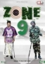 ZONE 9 Part 2